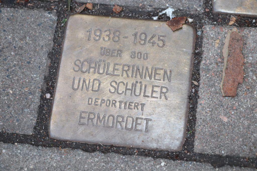 Stolperstein vor der Talmud Tora Schule, Grindelhof 30 in Hamburg/ Foto: Corinna Below